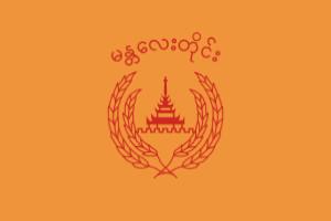 Mandalay Division3