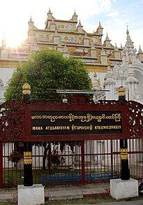 440px-Atumashi_Monastery_(Mandalay)(2)